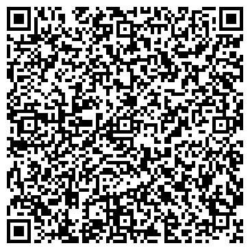QR-код с контактной информацией организации АРСЕНАЛ ООО АРСЕНАЛ-СЕРВИС