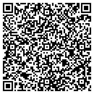QR-код с контактной информацией организации Жанэ, ООО