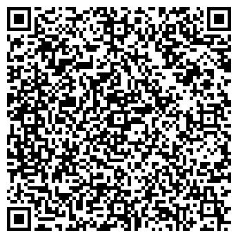 QR-код с контактной информацией организации Артем Щербаков, ЧП