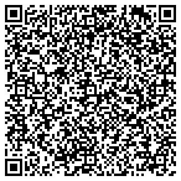QR-код с контактной информацией организации ДЕЗИНФЕКЦИОННАЯ СТАНЦИЯ ГУ Г. ВОЛЖСКОГО