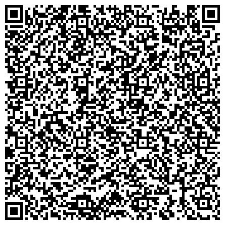 QR-код с контактной информацией организации Научно-исследовательский проектный территориальный институт Донбассгражданпроект имени Н.А. Травкина, ЧАО
