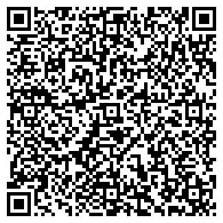 QR-код с контактной информацией организации Герц, ГК