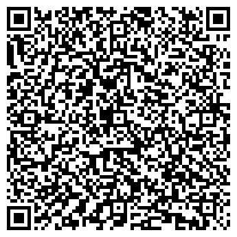 QR-код с контактной информацией организации Тринити плюс, ООО