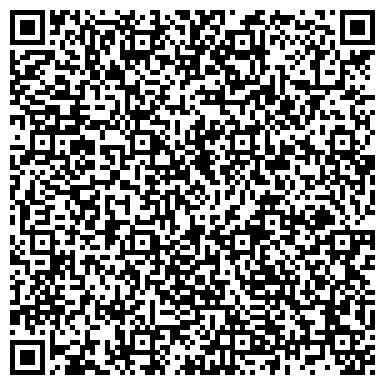 QR-код с контактной информацией организации Строительная компания ПМК 2000, ООО