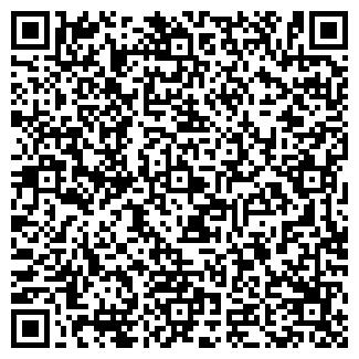 QR-код с контактной информацией организации Батисор , ООО