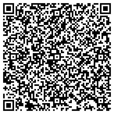 QR-код с контактной информацией организации Шляховик 97, ООО