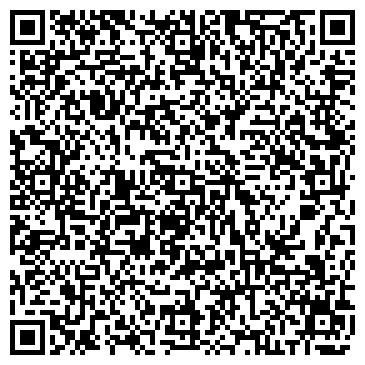 QR-код с контактной информацией организации ПМК-37, ПАТ