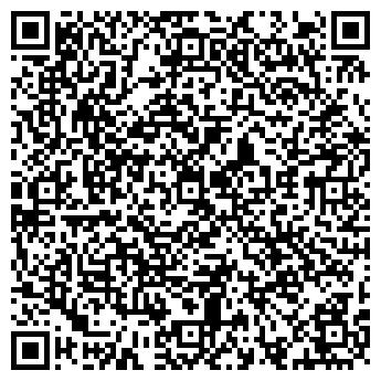 QR-код с контактной информацией организации Ддс, ООО