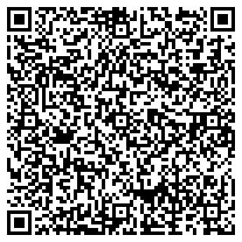 QR-код с контактной информацией организации ВОЛЖСКПРОМХИМ, ООО