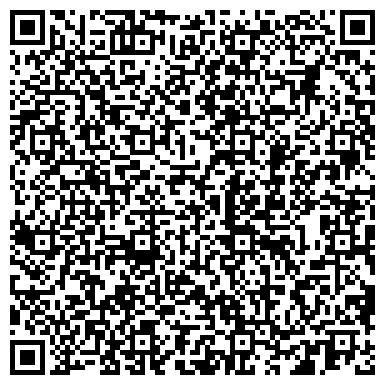 QR-код с контактной информацией организации АСК, Архитектурнная студия (ASK)