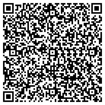 QR-код с контактной информацией организации ВПХ, ООО