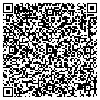 QR-код с контактной информацией организации Делис Гарант, ООО