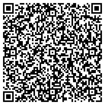 QR-код с контактной информацией организации Миль, ЧП
