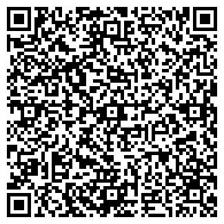 QR-код с контактной информацией организации Habarova, СПД