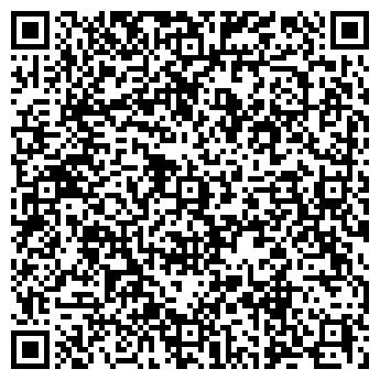 QR-код с контактной информацией организации ВОЛЖСКИЙ ШЛИФМАРКЕТ