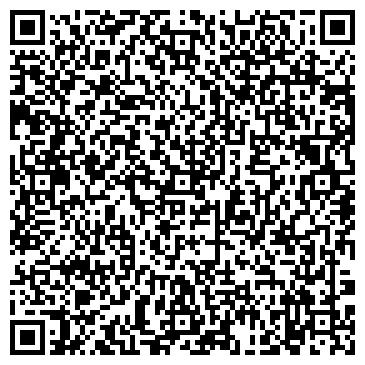 QR-код с контактной информацией организации Конте, ЧП