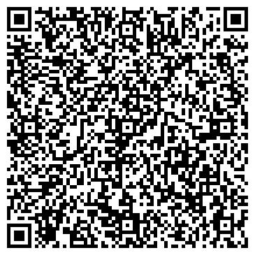 QR-код с контактной информацией организации Омис, малое ЧП