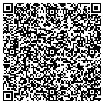 QR-код с контактной информацией организации Дрогобычагроспецмонтаж, ПАО