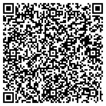 QR-код с контактной информацией организации АНДРЮЩЕНКО