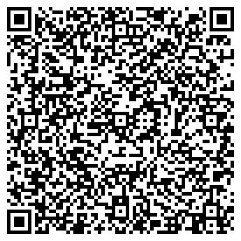 QR-код с контактной информацией организации Неотекс, ООО