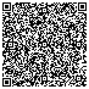 QR-код с контактной информацией организации Лико-холдинг, ООО