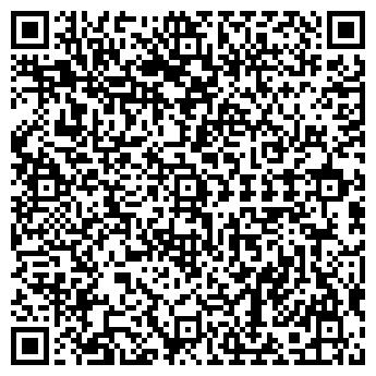 """QR-код с контактной информацией организации ООО """"БЕНТ"""""""