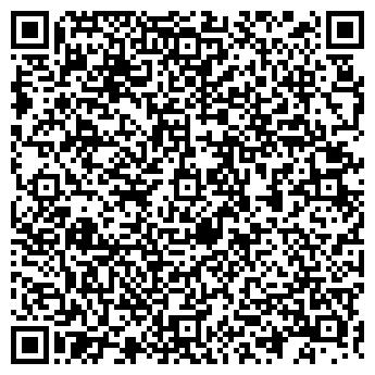 QR-код с контактной информацией организации ЧП «БЛЕСКИН-БУД»