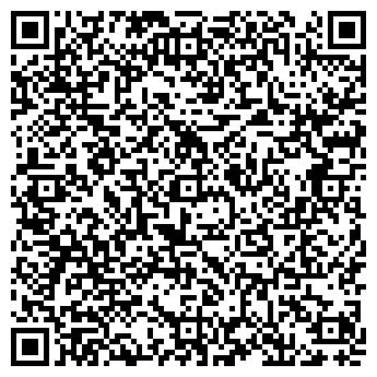 QR-код с контактной информацией организации Твій дім