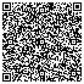QR-код с контактной информацией организации трудолюб