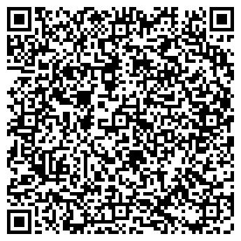 QR-код с контактной информацией организации ССС-2