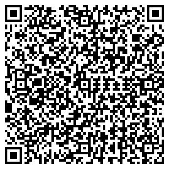 QR-код с контактной информацией организации Hangar(Ангар), ТОО