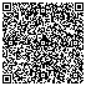 QR-код с контактной информацией организации Умный Дом, ТОО