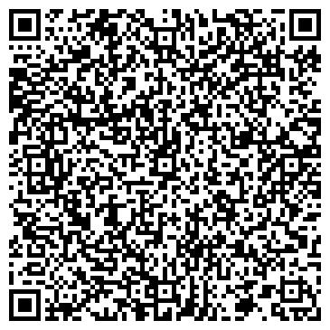 QR-код с контактной информацией организации СалинаСтрой, ТОО