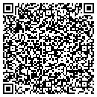 QR-код с контактной информацией организации Диана Алматы Казахстан, ТОО