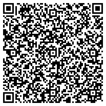 QR-код с контактной информацией организации Hanil Казахстан, ТОО
