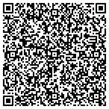 QR-код с контактной информацией организации Азия Пром Инвест, ТОО