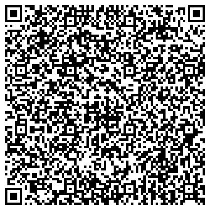 QR-код с контактной информацией организации Jeoson Construction & Engineering (Джеосон Констракшн & Инжиниринг), ТОО
