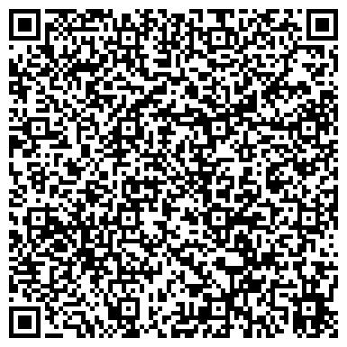QR-код с контактной информацией организации Монтажспецстрой, ТОО СПФ