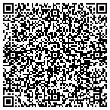 QR-код с контактной информацией организации Жол-Сервис, ТОО