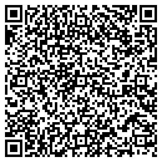 QR-код с контактной информацией организации Аманат-2, ТОО