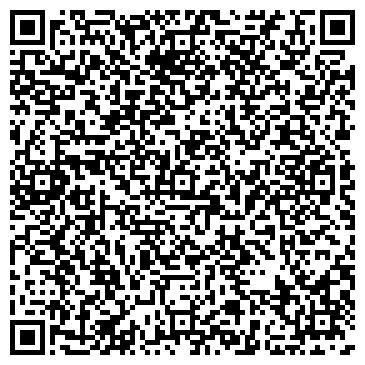 QR-код с контактной информацией организации Flower&Alma (Флауэр&Алма), ТОО