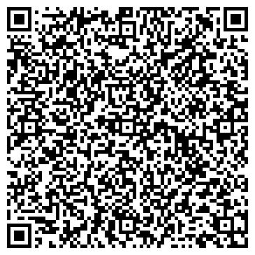QR-код с контактной информацией организации Kural sayman (Курал сайман), ТОО