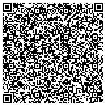 QR-код с контактной информацией организации Аксу-Спец-Строй, ТОО