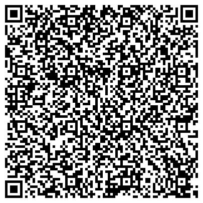 QR-код с контактной информацией организации Anelee ArtLight (Анели АртЛайт), ТОО