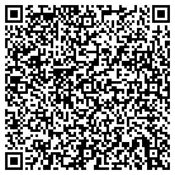 QR-код с контактной информацией организации Сары-Арка Энерго, ТОО