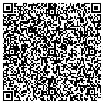 QR-код с контактной информацией организации Элекон-С, ТОО