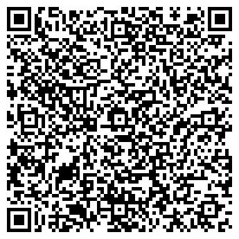 QR-код с контактной информацией организации ISeeReal (Айсириал), ТОО
