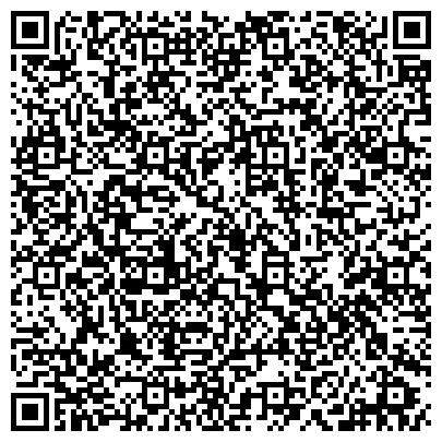 QR-код с контактной информацией организации Оскемен-Электромонтаж-Сервис, ТОО