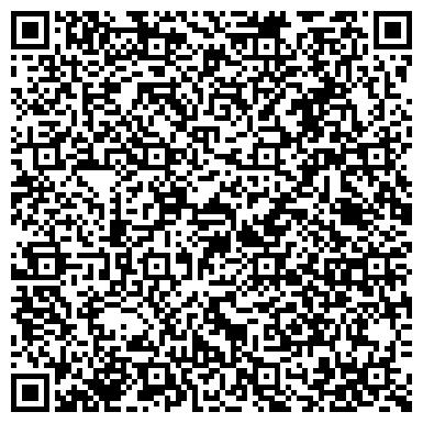 QR-код с контактной информацией организации Woolim Apple town (Вулим Эпел таун), ТОО
