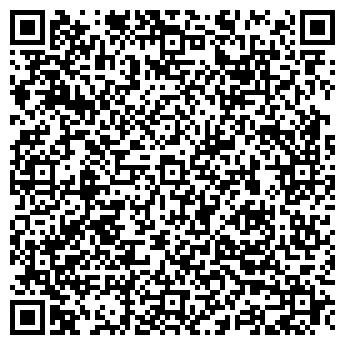 QR-код с контактной информацией организации Приоритет, ТОО